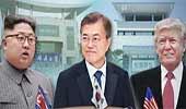 남·북·미 정상회담, 조기 개최 가능성 급부상
