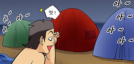 [멜랑꼴리]5902화 해변의 필수품