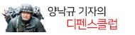 동영상모음 영상뉴스