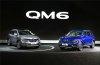 [2016 부산모터쇼]르노삼성, 뉴 프리미엄 SUV 'QM6' 공개