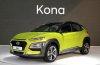 [소형 SUV 전성시대]시장 평정 나선 현대차 코나 강점은?