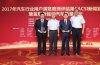 현대차, 중국서 정비만족도 4년 연속 1위…기아차 3위