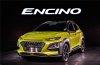 현대차, 광저우 모터쇼서 중국형 코나 '엔시노' 첫 선