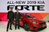 [2018 디트로이트모터쇼]기아차, 신형 K3 세계 최초 공개