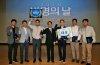 현대기아차, 인벤시아드 발명 대회 개최…미래차 아이디어 발굴