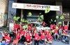 기아차, 장애인 여행 편의 돕는 하모니원정대 6기 발대식 개최