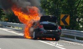 BMW 화재