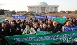 한국당 '5·18 비하' 일파만파