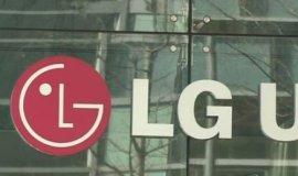 LG유플러스, 장고끝에 CJ헬로 품는다