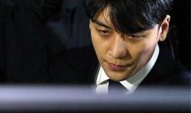 '승리 성접대 의혹' 수사