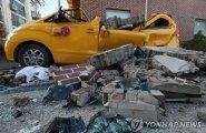 완성차업계, 포항지진 피해차량 ...