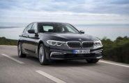 BMW 그룹 코리아, 520i 럭셔리 사...