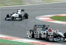 F1 코리아, 환상질주