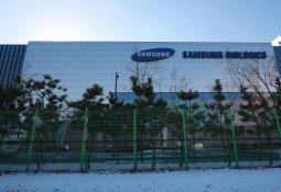 삼성바이오로직스, 유틸렉스와 위탁개발 협력계약 체결