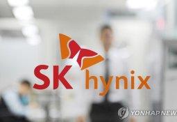 SK하이닉스, 中 우시 신공장 준공…D램 생산기지 추가확보