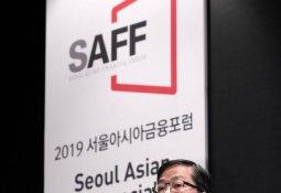 """[SAFF 2019]""""데이터경제 전환 시대적 과제…전세계적 경쟁 참여해야"""""""