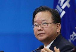 [D-1년…미리보는 2020 총선 ⑤대구·경북] 한국당, 김부겸 표적 공천…'개혁보수' 유승민 생존 관심