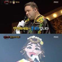 '복면가왕' 동막골소녀 4연승 성공
