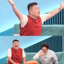 '외식하는 날' 강호동