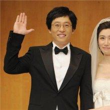 """유재석 측 """"나경은, 오늘(19일) 둘째 득녀…산모·아이 건강""""(공식)"""
