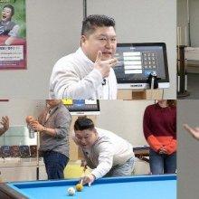 강호동, 유튜브 '이수근 채널' 깜짝 게스트…역대급 고수들의 당구 대결 예고