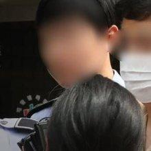 '청담동 주식부자' 이희진 사건