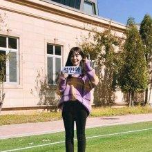 """[#스타샷] '런닝맨' 설인아, 두 번째 대활약 예고…""""너무나 즐거운 촬영"""" 인증샷 공개"""
