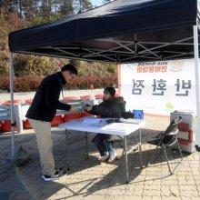 [포토] 반환점 확인증 받는 참가자