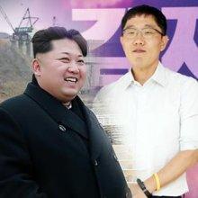 """""""KBS가 유튜브 입니까"""""""
