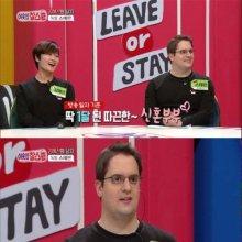 """'이웃집 찰스' 김혜선, 코미디언 그만둔 이유? """"우울증이 있었다"""""""