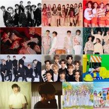 '2018 KBS 가요대축제' 2차 라인업 공개…EXO·트와이스·AOA 등 합류