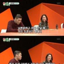 """'미우새' 박주미 """"서장훈, 귀엽고 예쁜 동생"""""""