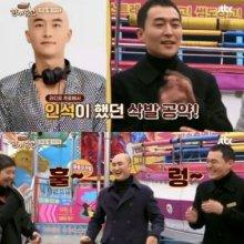 """'한끼줍쇼' 윤성호, 20년 만에 기른 머리 공개…""""실검 1위 공약"""""""