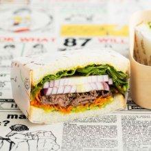 「오늘의 레시피」 층층이 불고기 샌드위치