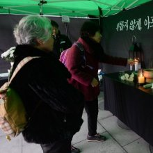 [포토] 故 김용균씨 분향소 찾은 시민들