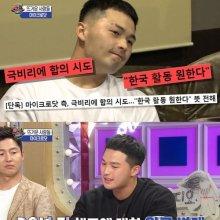 """'섹션TV' 마이크로닷 합의 시도…""""IMF 때 빌려놓고 원금 변제"""""""