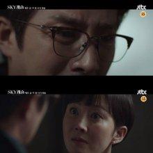 '연일 신기록' 스카이캐슬 18회, 종편 드라마 최고의 시청률 기록할까