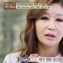 """'마이웨이' 김혜연, """"넷째 출산 후 뇌종양 사라져…기적 같은 일"""""""