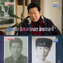 '사랑을 싣고' 임하룡, 90대가 된 고등학교 담임선생님과 뜨거운 재회