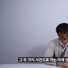 '일베논란 유튜버' Ÿ뗬㈉ 세월호·천안함 조롱에 사과
