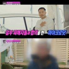 """마이크로닷 부모, 법적 책임지려 곧 귀국 예정…""""아이들만 생각하면 죽고싶어"""""""