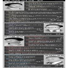 [인포그래픽] 정권 향한 막말史, 나경원 의원과 비교해보니