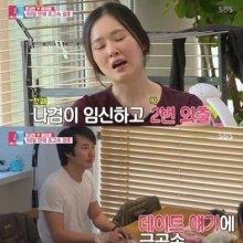 '동상이몽2' 윤상현♥메이비, 세 아이 육아전쟁 공개