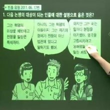 """'스타강사' 이다지 """"외모품평, 악플 고소할 것""""…SNS 비공개 전환"""