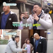 """'외식하는 날' 소갈비 24인분 먹방, 강호동 """"난 소식가"""""""