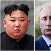 북·러 정상회담