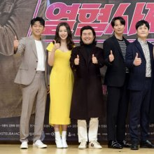 종영 '열혈사제', 악의 카르텔에 맞선 이들이 선사한 통쾌함