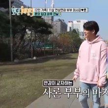 '모던 패밀리' 이사강-론 부부, 입대 전 '리마인드 데이트'…감동