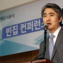 축사하는 김인제 위원장