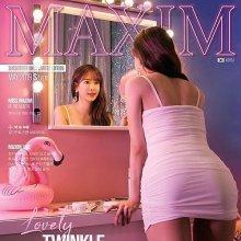 [포토] 김한나 '그라운드의 여신'